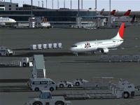 URAKAWA - Apt Ground Vehicles - Narita Premium