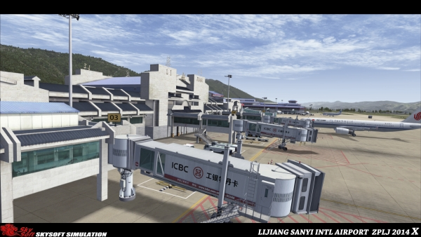 SKYSOFT -  Lijiang Sanyi International Airport