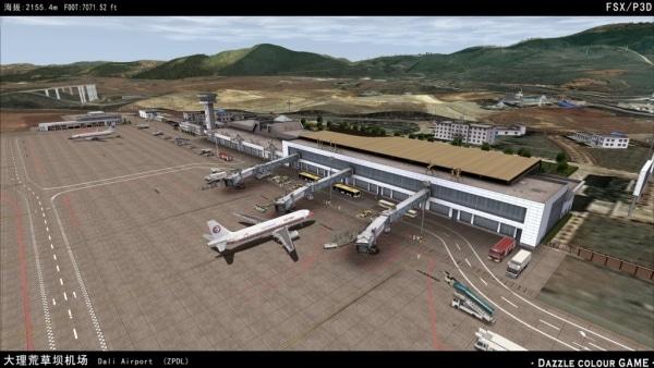 DAZZLE COLOUR GAME - Dali airport