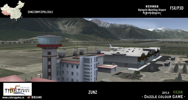DAZZLE COLOUR GAME - Nyingchi Mainling Airport