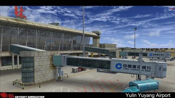 SKYSOFT - Yulin Yuyang Airport